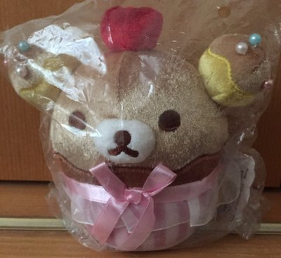 San-X 懶懶熊 西式甜點 娃娃
