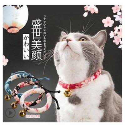 貓咪鈴鐺項圈 日本和風寵物用品頸圈脖圈項鍊(S款)_☆找好物FINDGOODS☆
