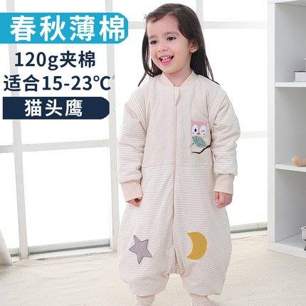 嬰兒睡袋兒童春秋薄款夏季純棉四季通用冬加厚寶寶分腿防踢被神器