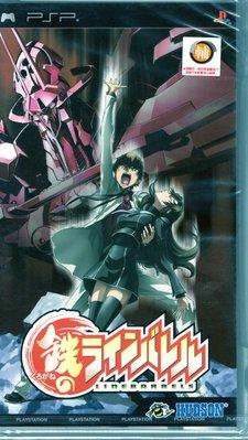 PSP 遊戲  武裝機甲 Linebarrels 日文亞版【板橋魔力】