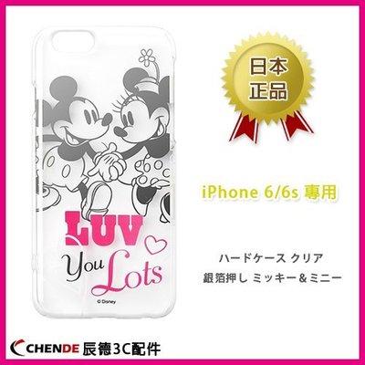 【辰德3C配件】日本正版PGA iJacket 迪士尼 PC透明銀箔米奇/ 米妮 硬式保護殼 iPhone 6/ 6s適用 桃園市