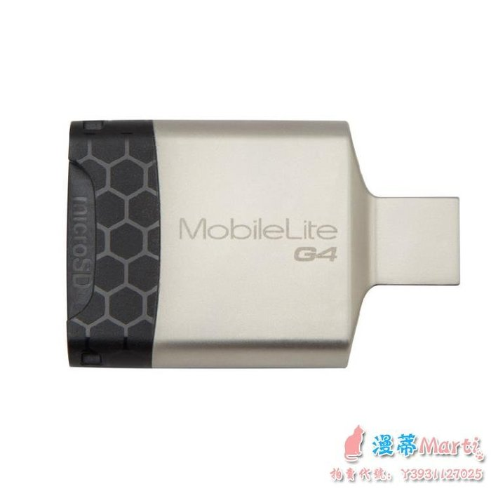 MobileLite G4 高速usb3.0 sd tf多合一讀卡器 全館免運