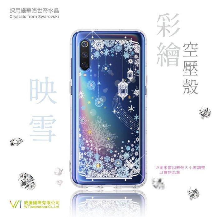 【WT 威騰國際】MIUI 小米9_『映雪』施華洛世奇水晶 彩繪空壓 軟殼 保護殼
