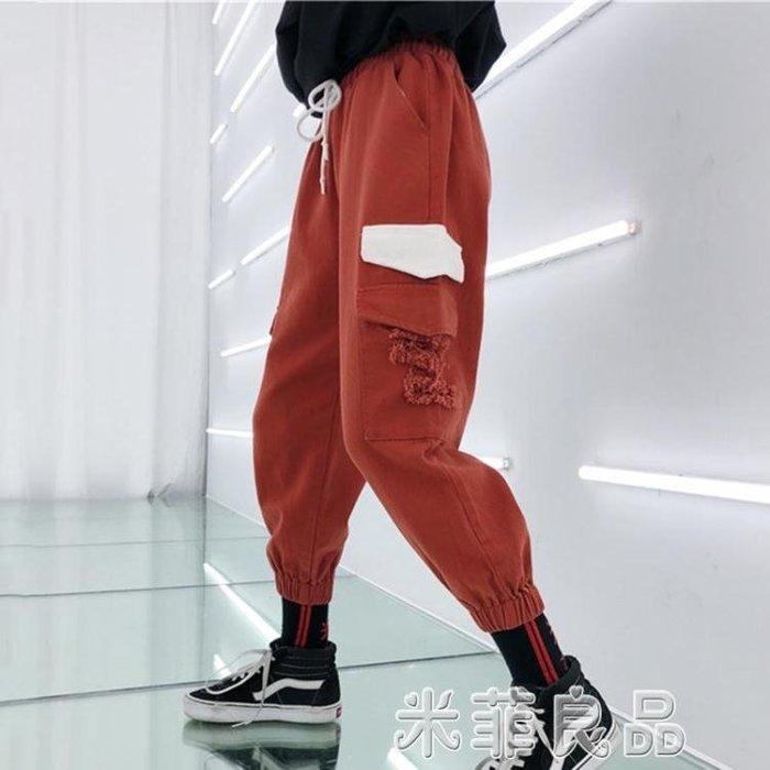 韓版原宿風bf寬鬆工裝帥氣嘻哈hiphop褲子女學生九分休閒哈倫褲潮『』