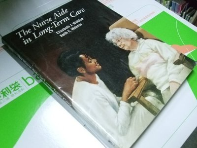 老殘二手書 The Nurse Aide in Long Term Care 0827354703