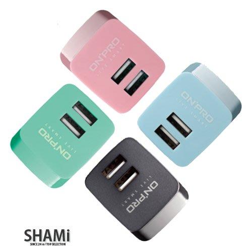 ONPRO快充頭 雙孔2.4A 商檢認證 充電頭 USB充電頭 豆腐頭 充電器 iPhone充電器 充電線 雙USB