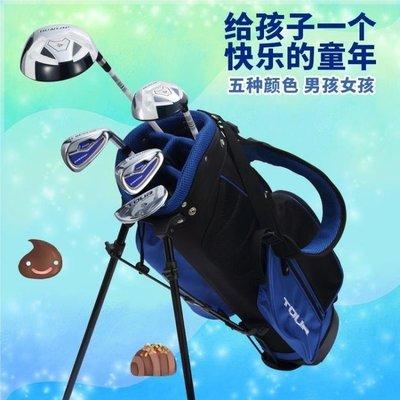 日和生活館 高爾夫DUNLOP登路普兒童高爾夫球桿套桿青少年男孩套裝女孩碳素全套S686