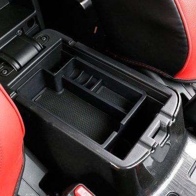 Mitsubishi 三菱 13-18年款 Outlander 改裝專用 中央扶手箱儲物盒 置物盒