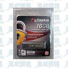 金士頓 Kingston DataTraveler Locker+ G3 16GB USB3.0加密隨身碟【風和資訊】