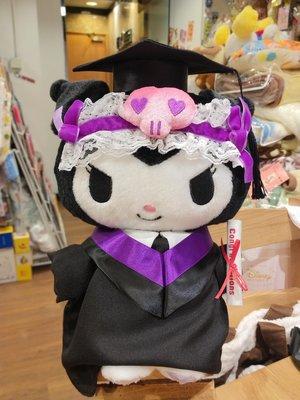 公仔畢業袍 畢業公仔 套裝 (不包括公仔)  Kuromi 用  畢業袍 四方帽 証書 全套 $199  (不連公仔)