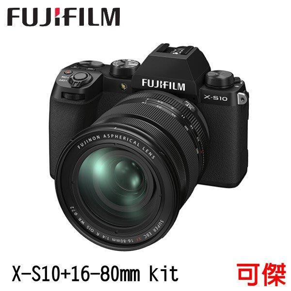 FUJIFILM 富士 X-S10+16-80mm kit組 XS10  4K錄影 翻轉螢幕 恆昶公司貨 可傑 免運