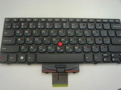 大正筆電 聯想Lenovo ThinkPad Edge 10 11 全新中文鍵盤   故障 更換T60 T61 X200 X201 X220