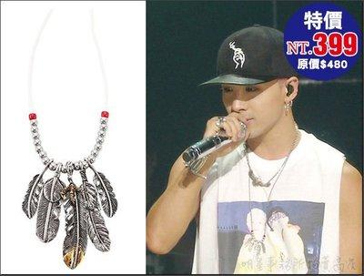 【超值特價】韓國進口ASMAMA官方正品 BIGBANG 太陽 同款印第安風情羽毛吊墜項鍊皮飾項鏈