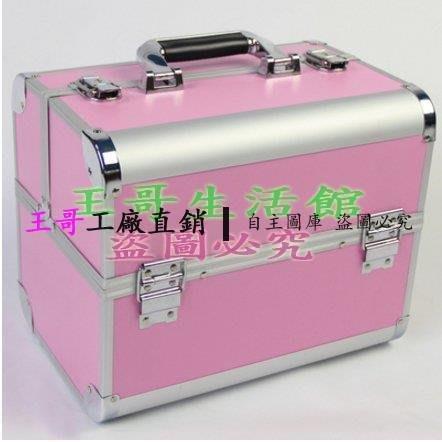【王哥】大號紋繡工具箱化妝箱專業化妝包化妝盒收納盒化妝工具箱美甲箱