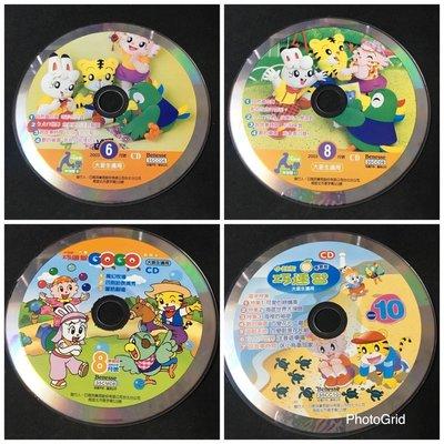 【彩虹小館2.t05】共6片CD~小朋友巧連智學習版 大班生適用 2003年6.8.10.11.12月