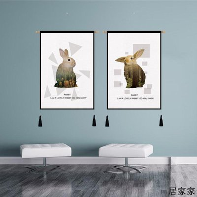 掛布 背景裝飾 掛毯 掛畫布藝 兔子玄關裝飾畫走廊過道組合壁畫動物掛畫客廳創意時尚餐桌墻掛畫