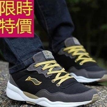 慢跑鞋-舒適透氣個性男運動鞋61h27[獨家進口][米蘭精品]