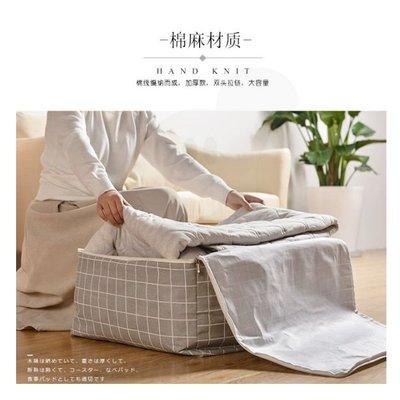 特大號棉被收納袋 居家家用整理衣服換季收納袋子(大號)_☆[好溫馨_SoGoods優購好]☆