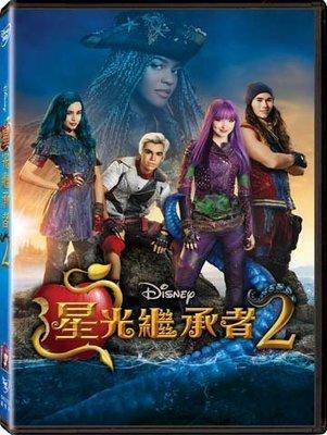 (全新未拆封)星光繼承者2 The Descendants 2 DVD(得利公司貨)