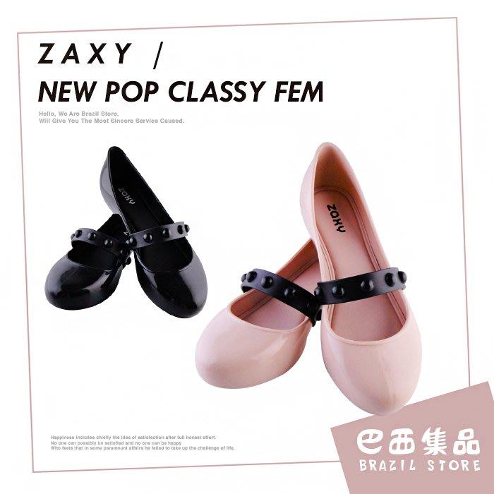 ZAXY 優雅女款  New Pop Classy Fem .巴西集品