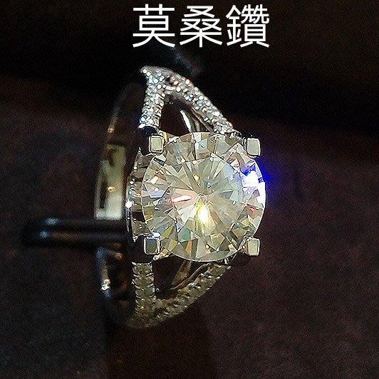 3克拉D色莫桑鑽14k金包鉑金戒檯 鑲鑽石戒保證通過測鑽筆卡家品牌求婚 結婚 情人節禮物 莫桑石 摩星鑽  ZB鑽寶訂製