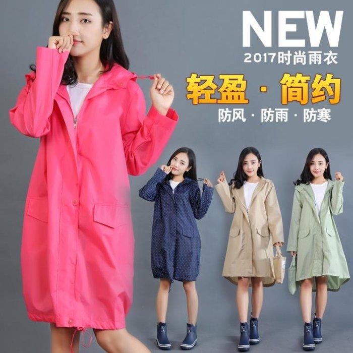 雨衣 雨衣女成人韓國長款徒步雨披旅游外套輕薄可愛便攜防水風衣一甩乾
