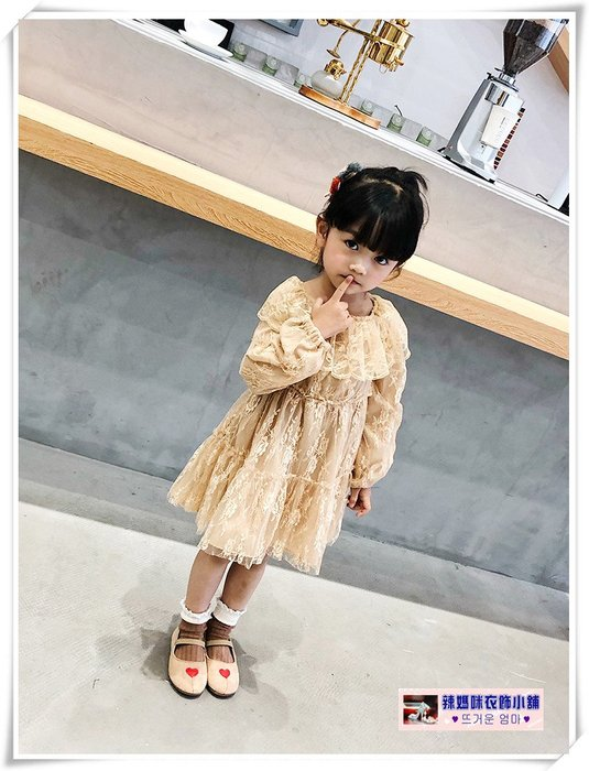 •*~ 辣媽咪衣飾小舖 ~*•❤童裝系列 📣X340256韓版兒童春季甜美夢幻翻領網紗蕾絲長袖洋裝