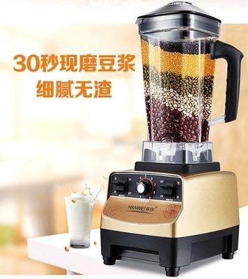 豆漿機現磨大容量無渣五穀豆漿機家用多功能免慮