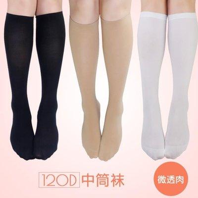【蘑菇小隊】新年鉅惠黑色中筒絲襪短襪女中筒襪學生中長襪子半筒及膝襪肉色半截襪4雙裝-MG30864