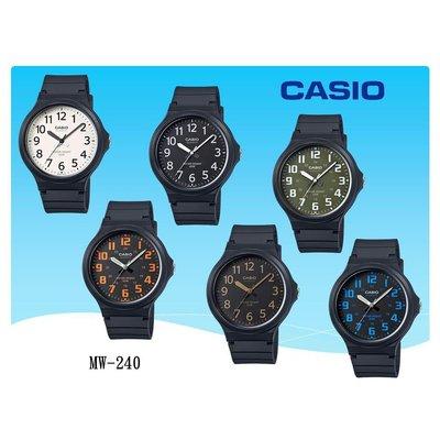CASIO手錶專賣店  4公分大錶面情侶對錶 考試專用 台灣CASIO公司貨【↘超低價470】MW-240