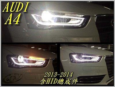 》傑暘國際車身部品《audi a4 new 2013 2014 B8.5 AVANT R8 導光條 魚眼大燈 含HID總