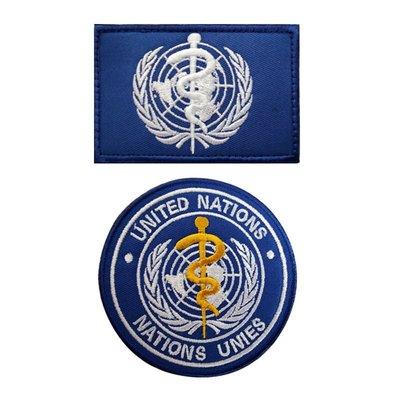WHO聯合國世界衛生組織刺繡魔術貼衣服戰術士氣徽章軍迷臂章胸標