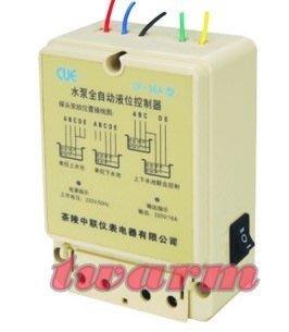 《德源科技》r)DF-96A.B 多功能水位控制器,液位控制器,水位開關,浮球開關 (全銅探頭套裝)