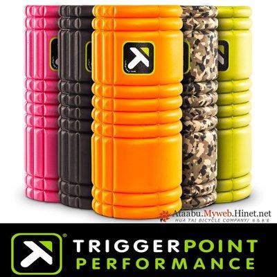 Trigger Point The Grid Foam Roller滾筒短版33cm加送MIT標章精品運動襪(瑜珈柱)