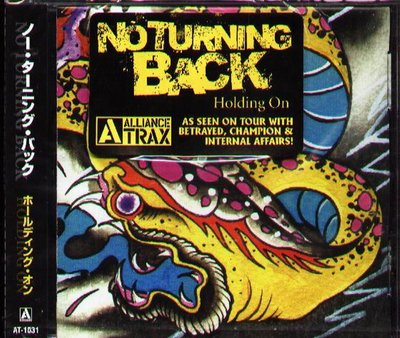 K - No Turning Back - Holding On - 日版 +3BONUS - NEW