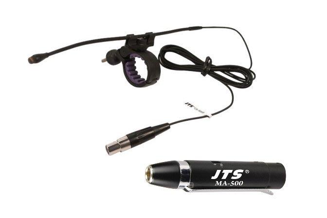 【六絃樂器】全新 JTS 得琦 CX-500F / MA500 長笛無線收音麥克風  國樂曲笛 邦笛 二胡都可用