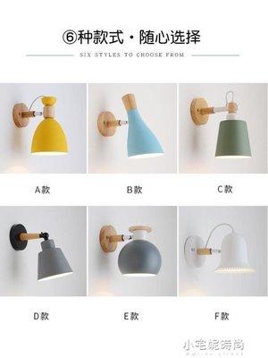 壁燈臥室現代簡約客廳過道背景墻創意墻燈...