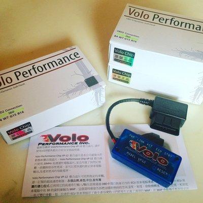 美國VOLO VP-12 Performance Chip 動力晶片
