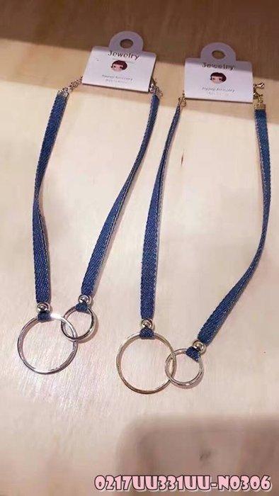 韓國正品 (( 現貨 ))  好看藍色頸鍊、性感、時尚 (雙扣環)