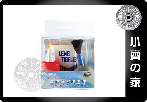 小齊的家 6合1 攝影機 相機 小氣刷 拭鏡紙 拭鏡布 棉花棒 清潔液 保護貼 小型清潔組