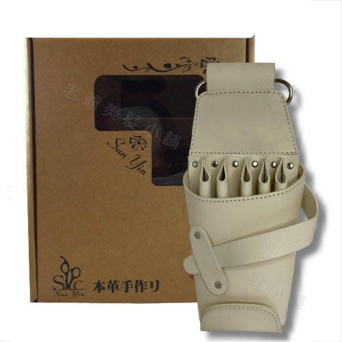 [本革手作]真皮皮革剪刀包-白色-6隻裝(刷卡可分期)