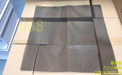 【688蜂具】黑色塑膠蓋網 蜂具 養蜂工具 繼箱