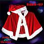 高雄艾蜜莉戲劇服裝表演服*聖誕節服裝/ 耶誕...