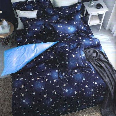 100%精梳棉雙人床包被套四件組-浩瀚星空-台灣製 Homian 賀眠寢飾