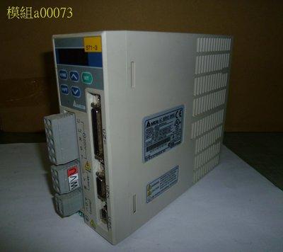 伺服驅動器 ASD-A0721LA (750W) 桃園市