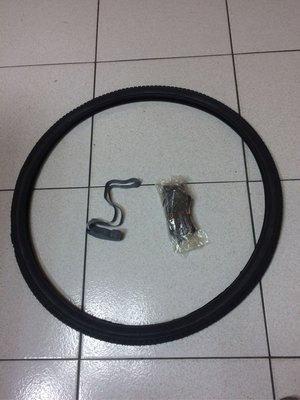 26x1.95腳踏車輪胎三合一套組