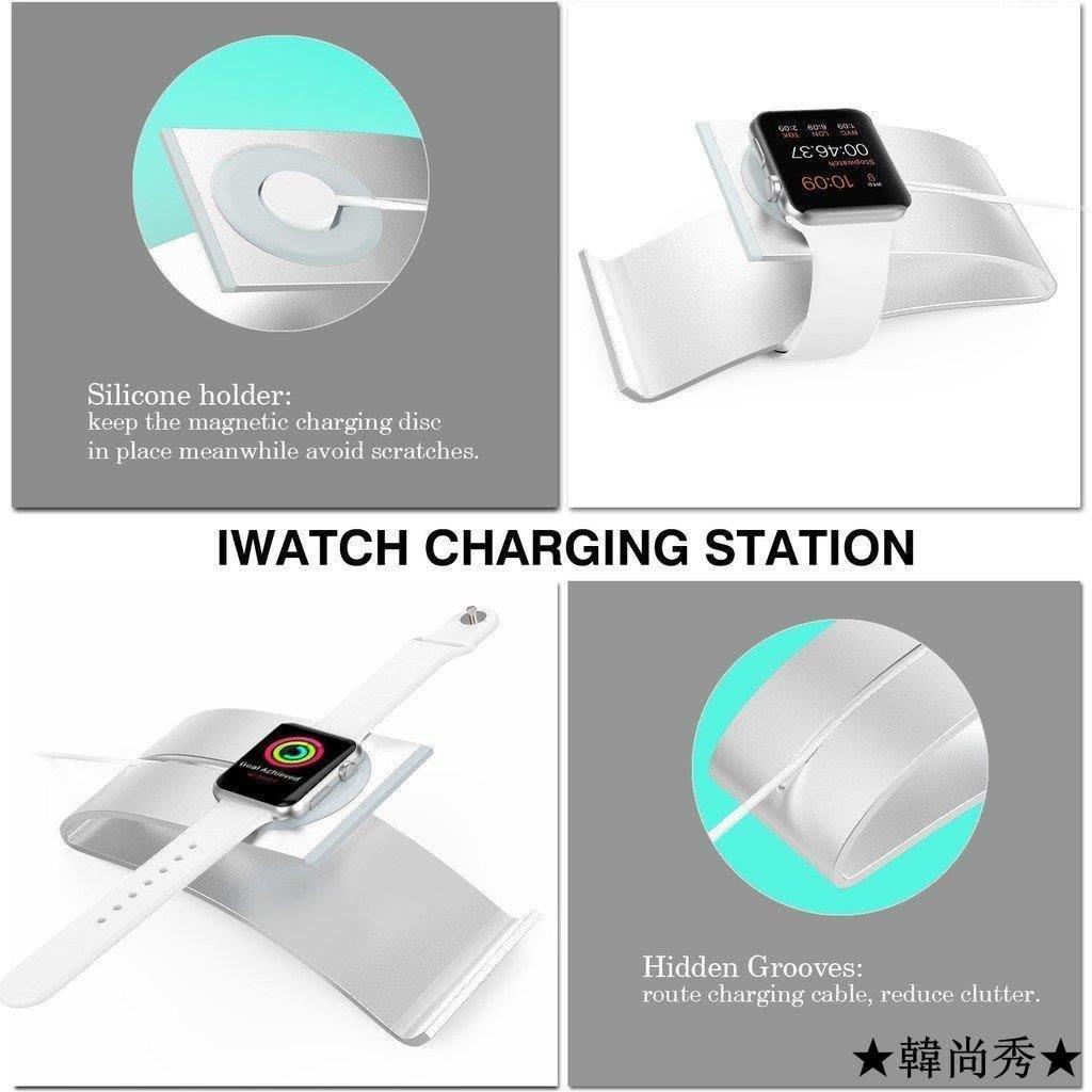 「巴黎麗舍」 百搭簡約式APPLEWATCH蘋果手錶充電式底座支架鋁合金IWATCH智慧型手錶座蘋果手錶CB386