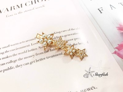 【海星 Starfish】韓妞時尚星星珍珠造型髮夾