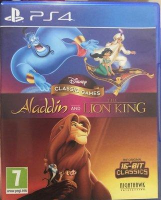 極新 PS4 遊戲片 迪士尼 經典 遊戲 阿拉丁 和 獅子王 英文版 另 超級猴子球 直到黎明 異塵餘生4 真人快打