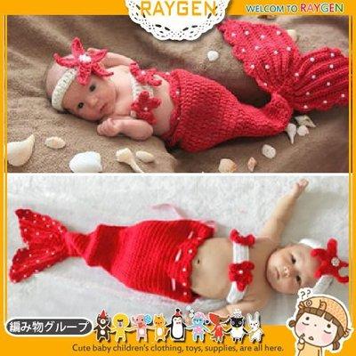 童裝 HH婦幼館 嬰兒 攝影 寫真 紅色 美人魚 頭飾 針織 三件式 套裝【2X104X358】